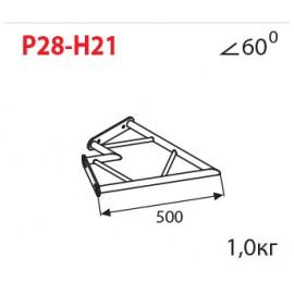P28-H20
